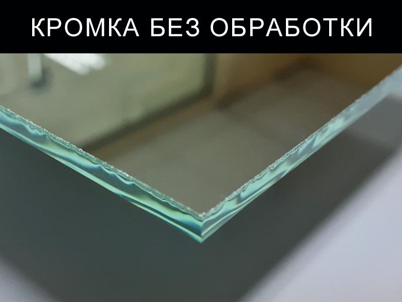 kromka_bez_obrabotki
