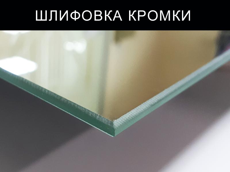 shlifovka_kromki